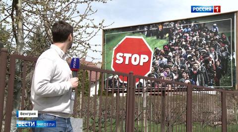 Выборы в Венгрии: союз Орбана оставил