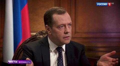 Россия прошла стресс-тест: Медведев подвел итоги шестилетней работы правительства