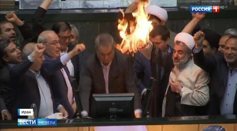 В парламенте Ирана сожгли американский флаг