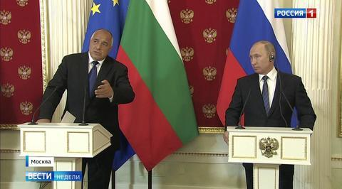 Болгария поняла, что ЕС и США думали лишь о себе