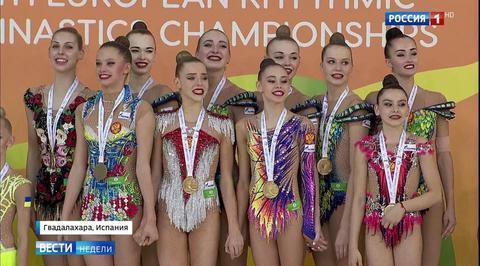 Чемпионат Европы по художественной гимнастике:  зал слушал гимн России шесть раз