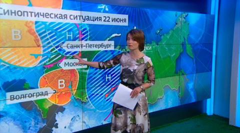 """""""Погода 24"""". Санкт-Петербург, Калининград, Волгоград"""