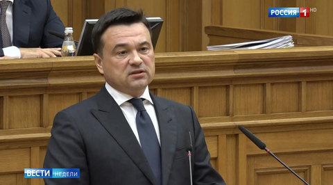 На бесплатный проезд пенсионеров в столице потребуются 3 миллиарда рублей