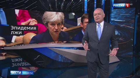 Доказательств нет: Мэй просто кричит о вине России