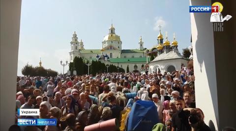 Киеву напомнили, что дьявола томосом не напугаешь