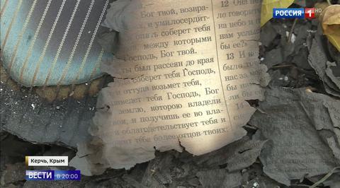 Керченского убийцу окружали адепты тоталитарных сект