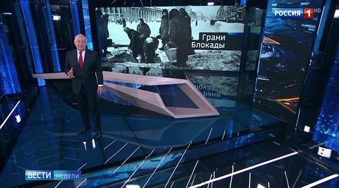 Киселев рассказал о смехе из бездны