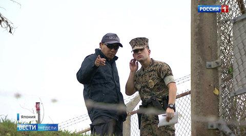 Американские военные объявили журналистов ВГТРК протестующими