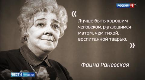 Мат как национальный ресурс: Киселёв посоветовал брать пример с классиков