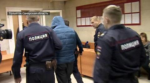 В Тольятти арестован убийца школьницы-спортсменки
