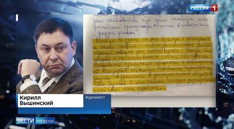 Кирилл Вышинский: никогда не думал, что буду арестован за взгляды и убеждения