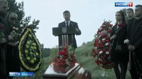 Зеленский поет за упокой проповедника Порошенко