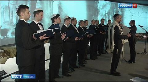 Мир отмечает День памяти жертв Холокоста