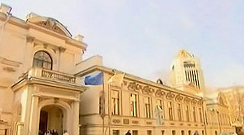 Достояние республики. Достояние республики. Поварская улица (Москва)