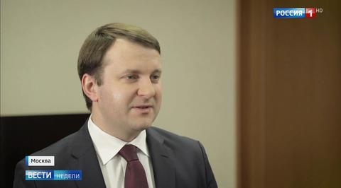 Орешкин пообещал не ругаться с министрами