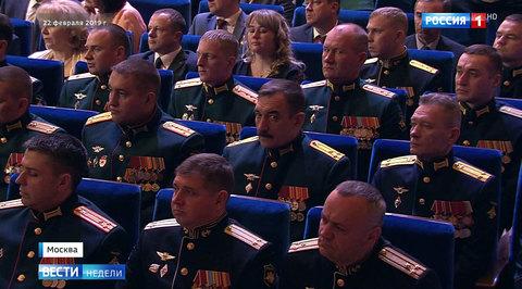 Путин поздравил военнослужащих и ветеранов с Днем защитника Отечества
