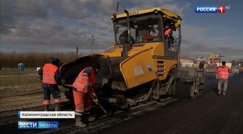 Состояние дорог обсудили на всероссийском совещании