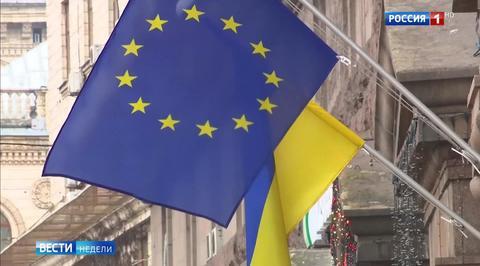Украина отдалилась от Евросоюза