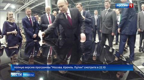 Тысяча рабочих мест и миллиарды рублей налогов: в Подмосковье открылся завод Mercedes