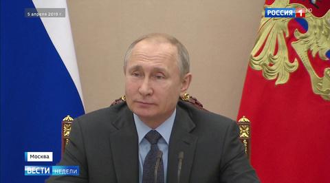 Путин собрал Совбез и обсудил актуальные вопросы
