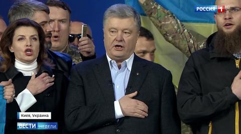 Зеленский ткнул в Порошенко