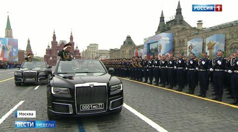 Как Россия отметила День Победы