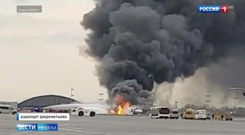 Гибель людей в Шереметьево: от сгоревшего SSJ-100 остался лишь нос