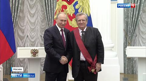 Вручение госнаград: таланты, которыми богата Россия