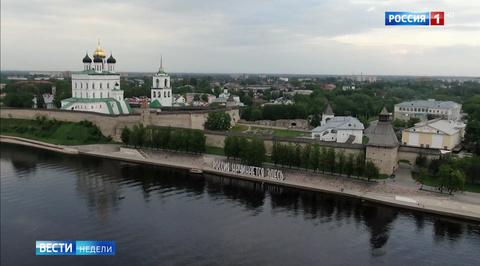 Как в Пскове восстанавливают великое наследие