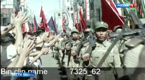 Как лучшие советские операторы создали кинолетопись Китая