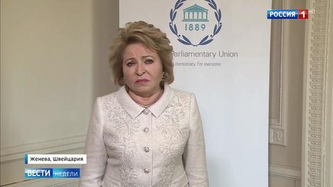 Матвиенко предложила Грузии извиниться