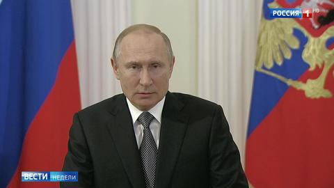 Путин поздравил строителей БАМа