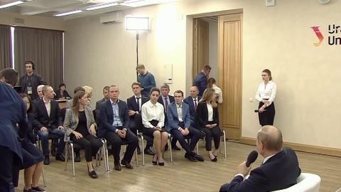 Студентка Уральского университета потеряла сознание на встрече с Путиным