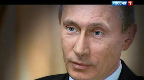 Владимир Путин отмечает юбилей