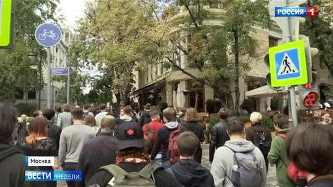Киселёв отреагировал на митинги и провокации