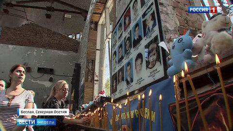 Незаживающая рана: трагедии в Беслане – 15 лет