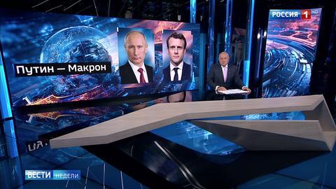 Путин и Макрон договорились о