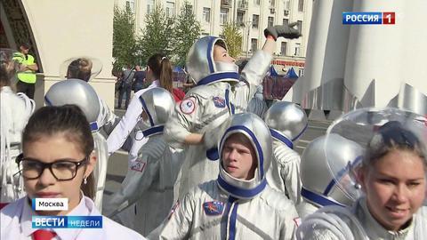 Это просто космос какой-то: как Москва гуляла на День города