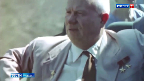Как Никита Хрущев покорил США