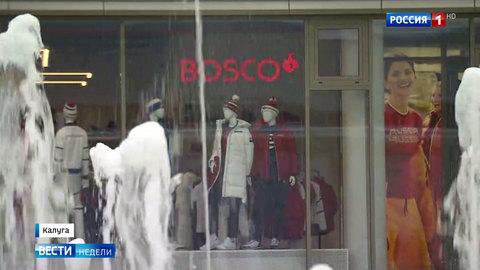 Рабочие места и большие инвестиции: в Калуге открыли фабрику Bosco