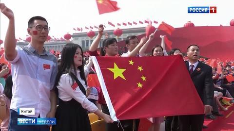 Китай: двойной праздник и