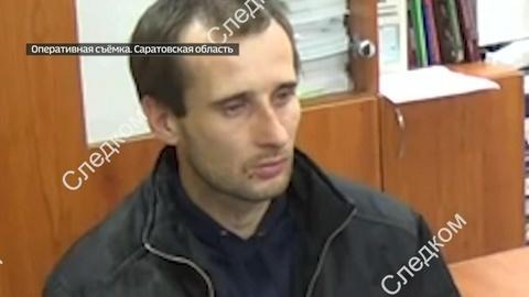 Саратовский убийца расправился с девочкой за неудобный вопрос
