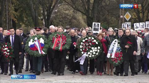 Освобождению Риги от фашистов – 75 лет