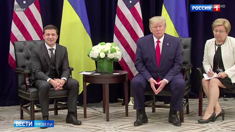 Украина вселилась в американские власти