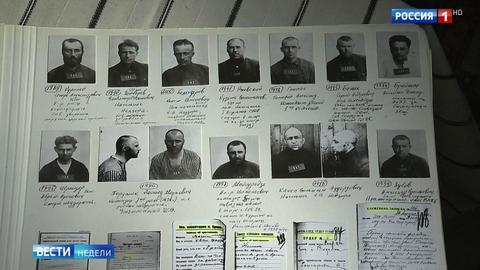 Тяжелые страницы истории: как жили и выживали на Соловках