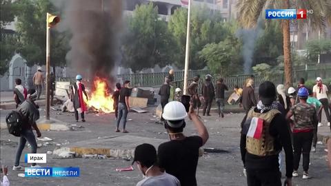 Провал смены режима в Ираке: власть жирует, народ пытается выживать