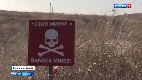 Донбасс надеется на мир, но опасается провокаций