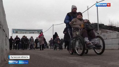 Украина посылает Донбассу неутешительные сигналы