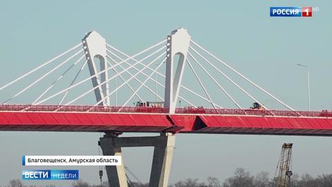 Завершено строительство первого автомобильного моста между Россией и Китаем