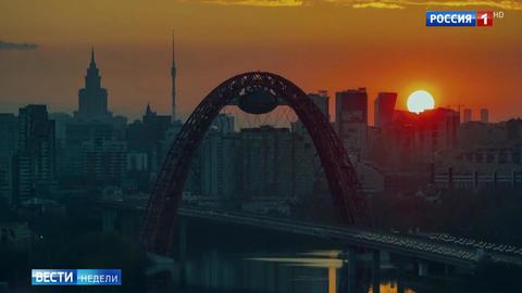 Москве дали туристический